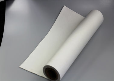China Liquid Polyester Filter Cloth High Elasticity Smooth Filament No Material Drop Off supplier