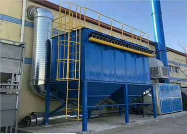 China Industrial Pulse Bag Baghouse Filtration Boiler Dust Collector 4200m3 / H Airflow supplier